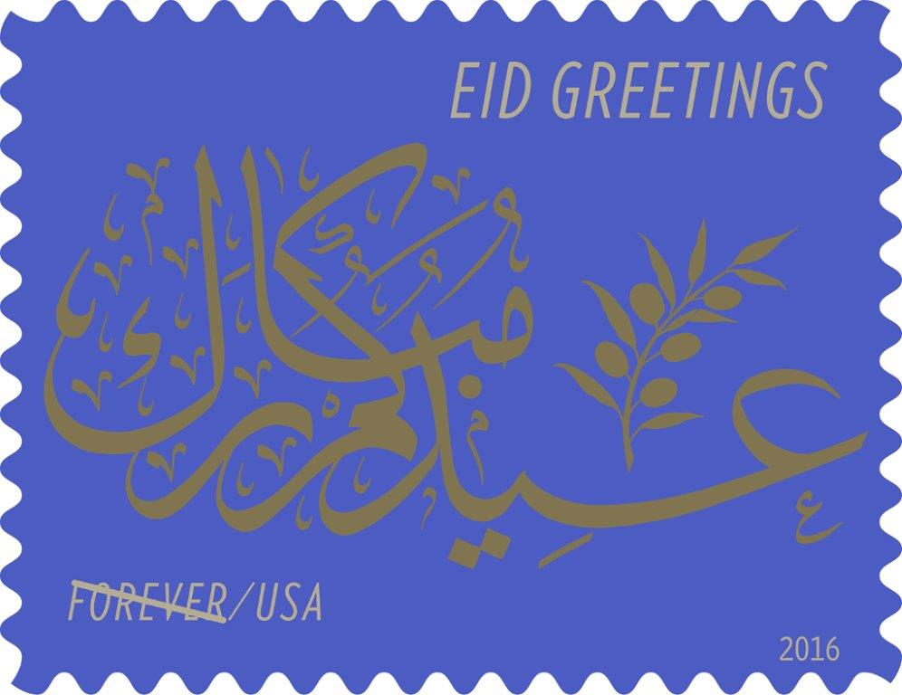 Postal Service commemorates two most important Muslim Festivals