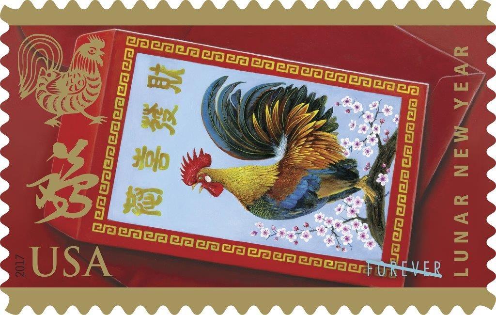 USPS: Lunar New Year Stamp Rings in 2017 | PostalReporter.com